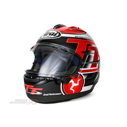 Arai Corsair X Limited Edition 2016 IOM TT Full Face Helmet Red
